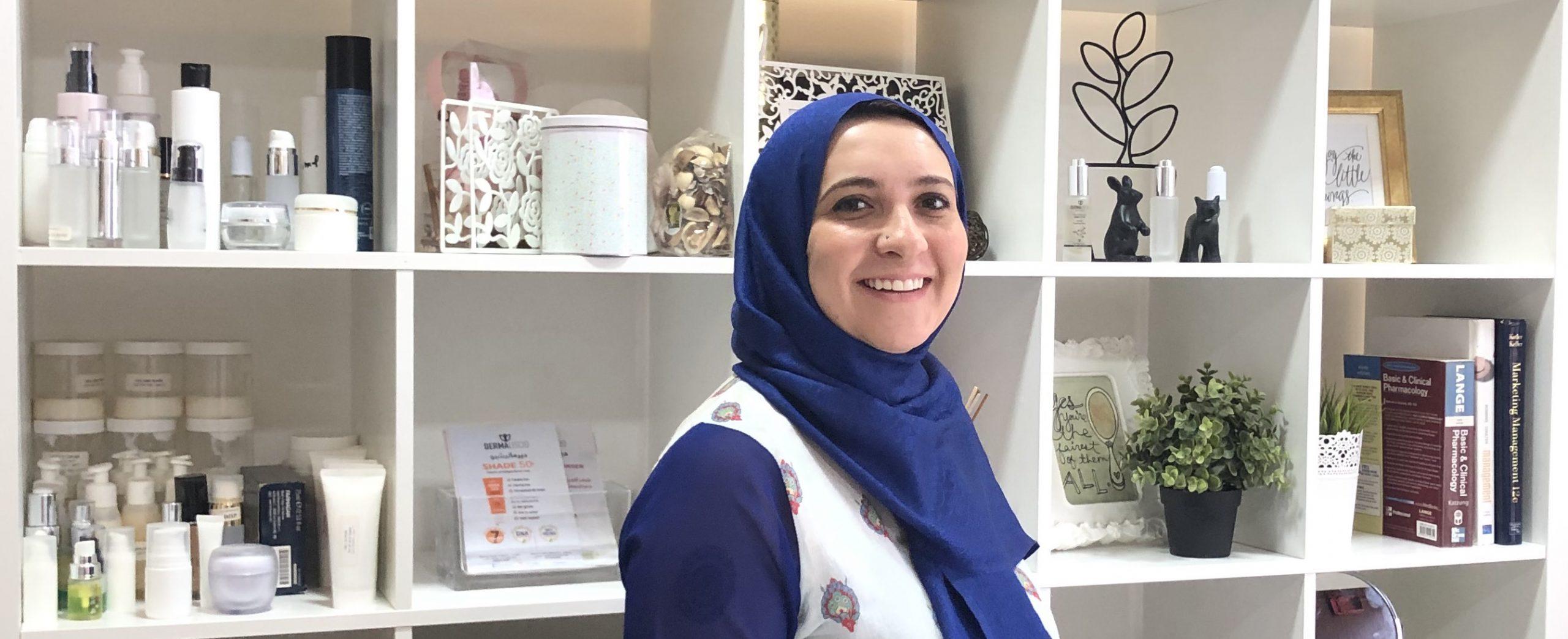 Maryam Dajani